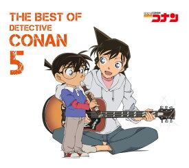 名探偵コナン テーマ曲集 5 〜THE BEST OF DETECTIVE CONAN 5〜 [ (アニメーション) ]