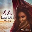 【輸入盤】Daa Dee