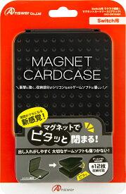 Switch用 ラクラク開閉!マグネットカードケース(ブラック)