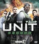 ザ・ユニット 米軍極秘部隊 シーズン1<SEASONSコンパクト・ボックス>
