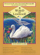 World of Language Evaluation/Testing Blm Gr4