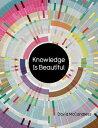 KNOWLEDGE IS BEAUTIFUL(H) [ MCCANDLESS DAVID ]