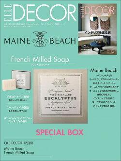 ELLE DECOR 2018年12月号 × マインビーチ フレンチミルドソープ 特別セット