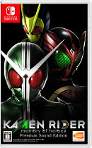 KAMENRIDER memory of heroez Premium Sound Edition Switch版