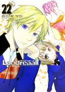 Landreaall(22)限定版