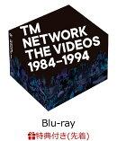 【先着特典】TM NETWORK THE VIDEOS 1984-1994(特製ポストカード・セット付き)【Blu-ray】