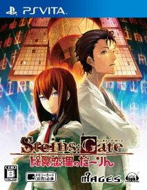 STEINS;GATE 比翼恋理のだーりん PS Vita版