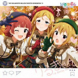 THE IDOLM@STER MILLION THE@TER GENERATION 13 りるきゃん 〜3 little candy〜 [ りるきゃん〜3 little candy〜 ]