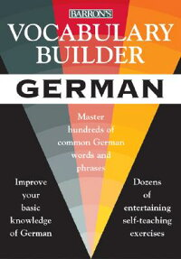 Vocabulary_Builder:_German:_Ma