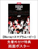 【両面ポスター付】iKONCERT 2016 SHOWTIME TOUR IN JAPAN【Blu-ray+スマプラムービー】