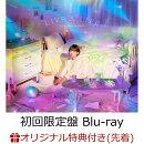 【楽天ブックス限定先着特典】LIVE A LIFE (初回限定盤 5CD+Blu-ray) (ブロマイド付き)