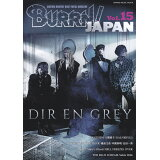 BURRN! JAPAN(Vol.15) DIR EN GREY (SHINKO MUSIC MOOK)