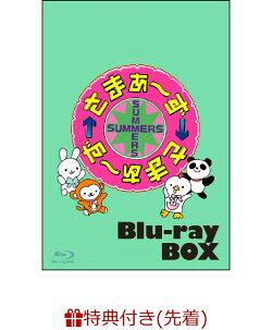 【先着特典】さまぁ~ず×さまぁ~ず Blu-ray(Vol.38&Vol.39+特典DISC)(完全生産限定版)(ジャケットビジュアル ポ…