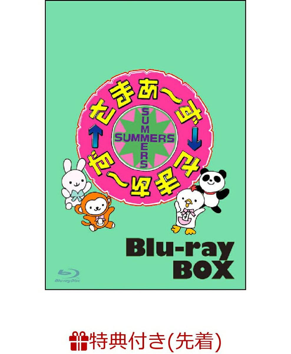 【先着特典】さまぁ〜ず×さまぁ〜ず Blu-ray(Vol.38&Vol.39+特典DISC)(完全生産限定版)(ジャケットビジュアル ポストカード付き)【Blu-ray】 [ さまぁ〜ず ]