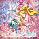 THE IDOLM@STER MILLION THE@TER GENERATION 14 Charlotte・Charlotte [ Charlotte・Charlotte ]