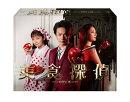 美食探偵 明智五郎 Blu-ray BOX 【Blu-ray】