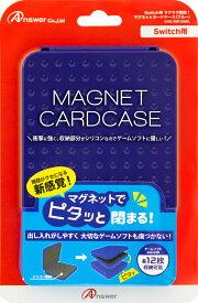 Switch用 ラクラク開閉!マグネットカードケース(ブルー)