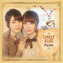 LONELY ALICE (初回限定盤A CD+DVD)