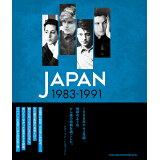JAPAN1983-1991