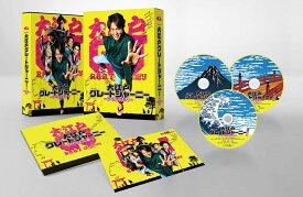 大江戸グレートジャーニー ~ザ・お伊勢参り~ Blu-ray BOX【Blu-ray】 [ 丸山隆平 ]