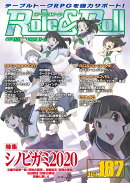 Role&Roll Vol.187