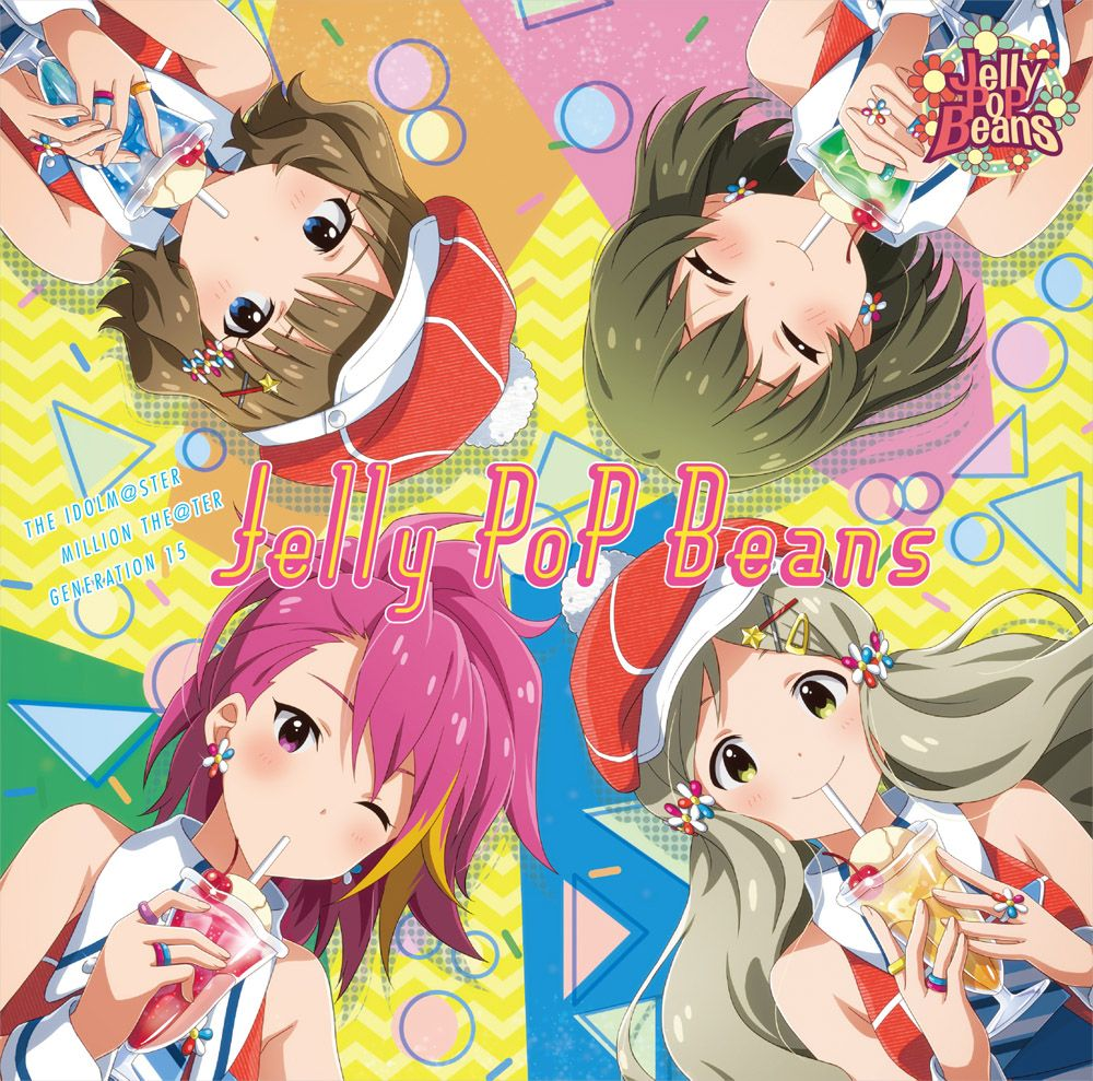 THE IDOLM@STER MILLION THE@TER GENERATION 15 Jelly PoP Beans [ Jelly PoP Beans ]