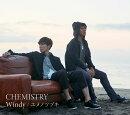 Windy/ユメノツヅキ (初回限定盤 CD+DVD)