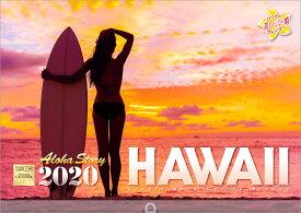 ハワイ Aloha Story 2020年 カレンダー 壁掛け