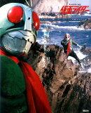 【謝恩価格本】仮面ライダー 1号・2号編 キャラクター大全 仮面の男パーフェクトファイル