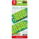 【予約】きせかえカバー COLLECTION for Nintendo Switch Lite どうぶつの森Type-B