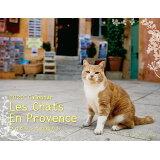 プロヴァンスの猫カレンダー(2020) ([カレンダー])