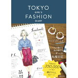 TOKYO GIRL'S FASHION DIARY