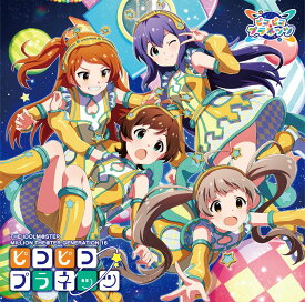 THE IDOLM@STER MILLION THE@TER GENERATION 16 ピコピコプラネッツ [ ピコピコプラネッツ ]