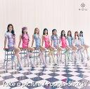 Take a picture/Poppin' Shakin' (初回限定盤A CD+DVD) [ NiziU ]