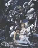 新機動戦記ガンダムW Endless Waltz Blu-ray Box【Blu-ray】