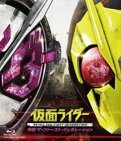 仮面ライダー 令和 ザ・ファースト・ジェネレーション コレクターズパック【Blu-ray】 [ 高橋文哉 ]