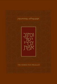 KorenFiveMegillot,Hebrew/English,PersonalSize,Paperback[AdinSteinsaltz]