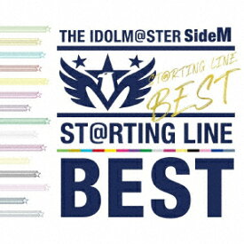 THE IDOLM@STER SideM ST@RTING LINE -BEST [ (ゲーム・ミュージック) ]