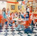 Take a picture/Poppin' Shakin' (初回限定盤B CD+ブックレット)