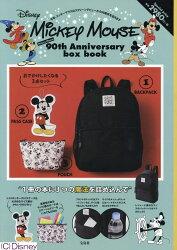 Disney Mickey Mouse 90th Anniversary box