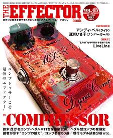 THE EFFECTOR book(VOL.45) 特集:COMPRESSOR (SHINKO MUSIC MOOK)