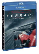 フェラーリ 〜不滅の栄光〜【Blu-ray】