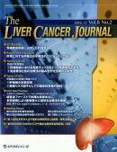 The LIVER CANCER JOURNAL(8-2)
