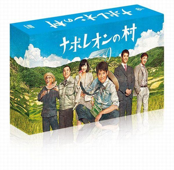 ナポレオンの村 DVD-BOX [ 唐沢寿明 ]