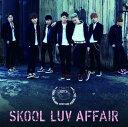 Skool Luv Affair [ 防彈少年團 ]