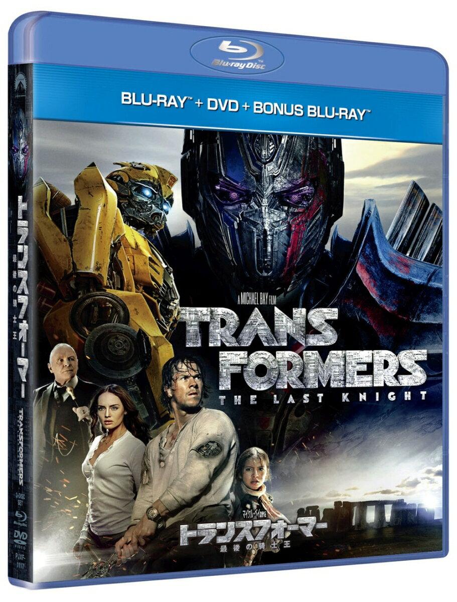 トランスフォーマー/最後の騎士王 ブルーレイ+DVD+特典ブルーレイ(初回限定生産)【Blu-ray】 [ マーク・ウォールバーグ ]