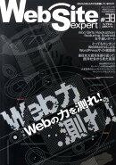 Web Site expert(#38)