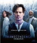 トランセンデンス【Blu-ray】