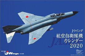 J-Wings(2020年1月始まりカレンダー)
