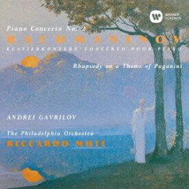 ラフマニノフ:ピアノ協奏曲 第2番 パガニーニの主題による狂詩曲 [ アンドレイ・ガヴリーロフ ]